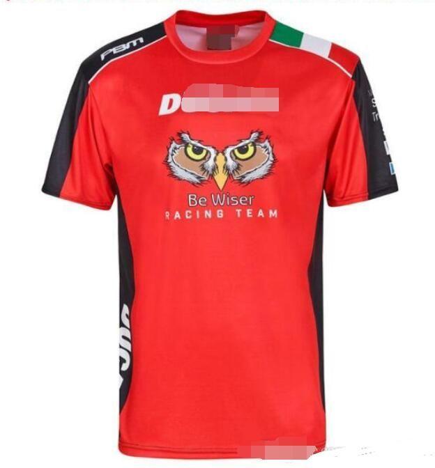 2020 Explosion British BSB Super Championship Factory Team T-shirt Be Wiser Owl Summer Short Sleeve