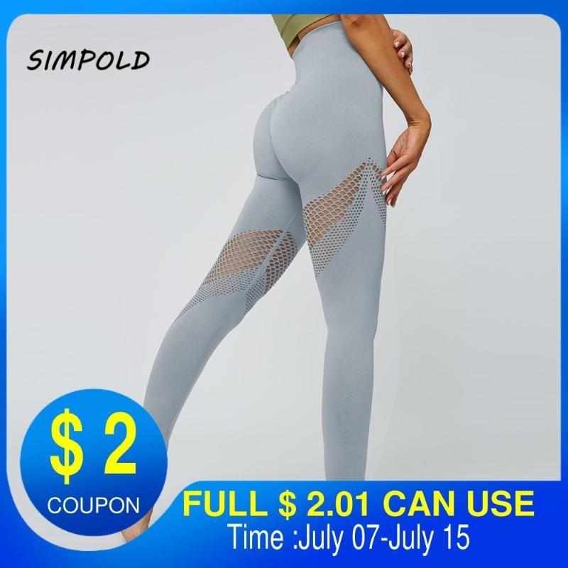 Pantalon de yoga pour les femmes creux taille haute Leggings Fitness Gym Collants entraînement Courir Pantalon Activewear Sport Sweatpants YSK6064