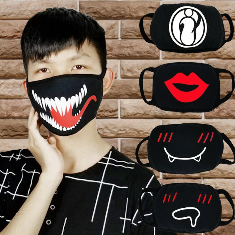Máscaras 1PCS Mujer Hombres cráneo Scarey Negro Máscara de la boca de la media cara de la mascarada de la máscara cosplay DIY Decoración de fiesta