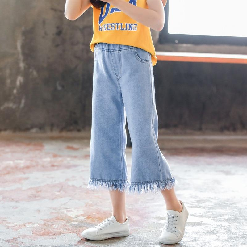 eZ1dn Girls' cropped jeans summer 2019 new Jeans Wide wide leg pants Korean style tassel wide-leg pants children's wear two-piece suit for m