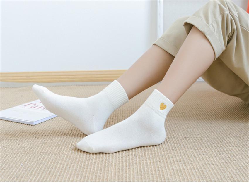 Çorap Stretch Katı Renk Casual Kadın Çorap Spor Geometrik Baskılı Çorap AŞK Tatlı Bayan