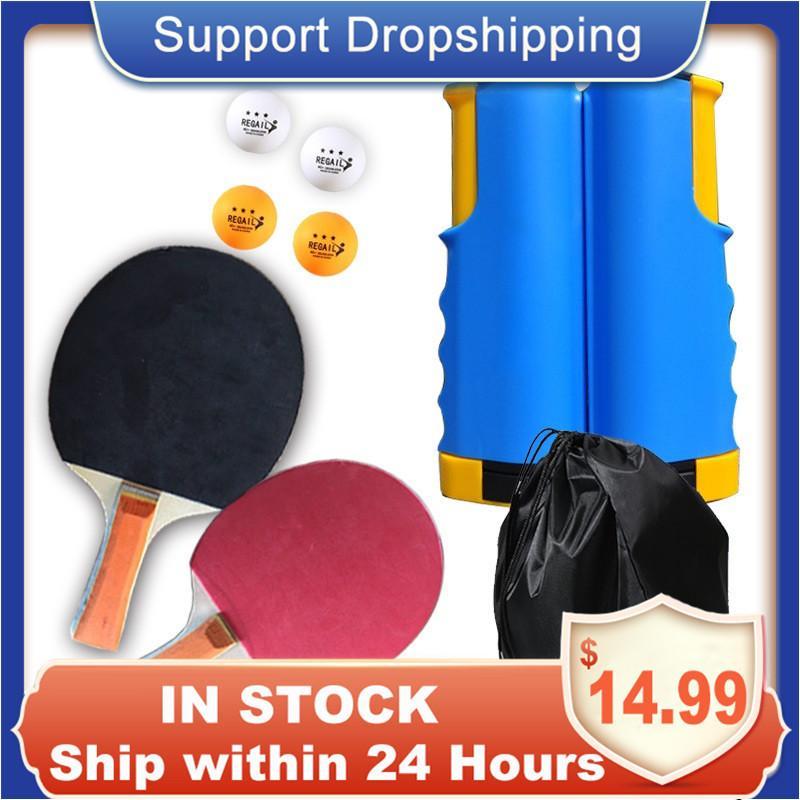 Профессиональный настольный теннис Спортивные тренировки Набор ракеток лезвия Mesh Net Простой портативный Ping Pong Student спортивный инвентарь Dropship
