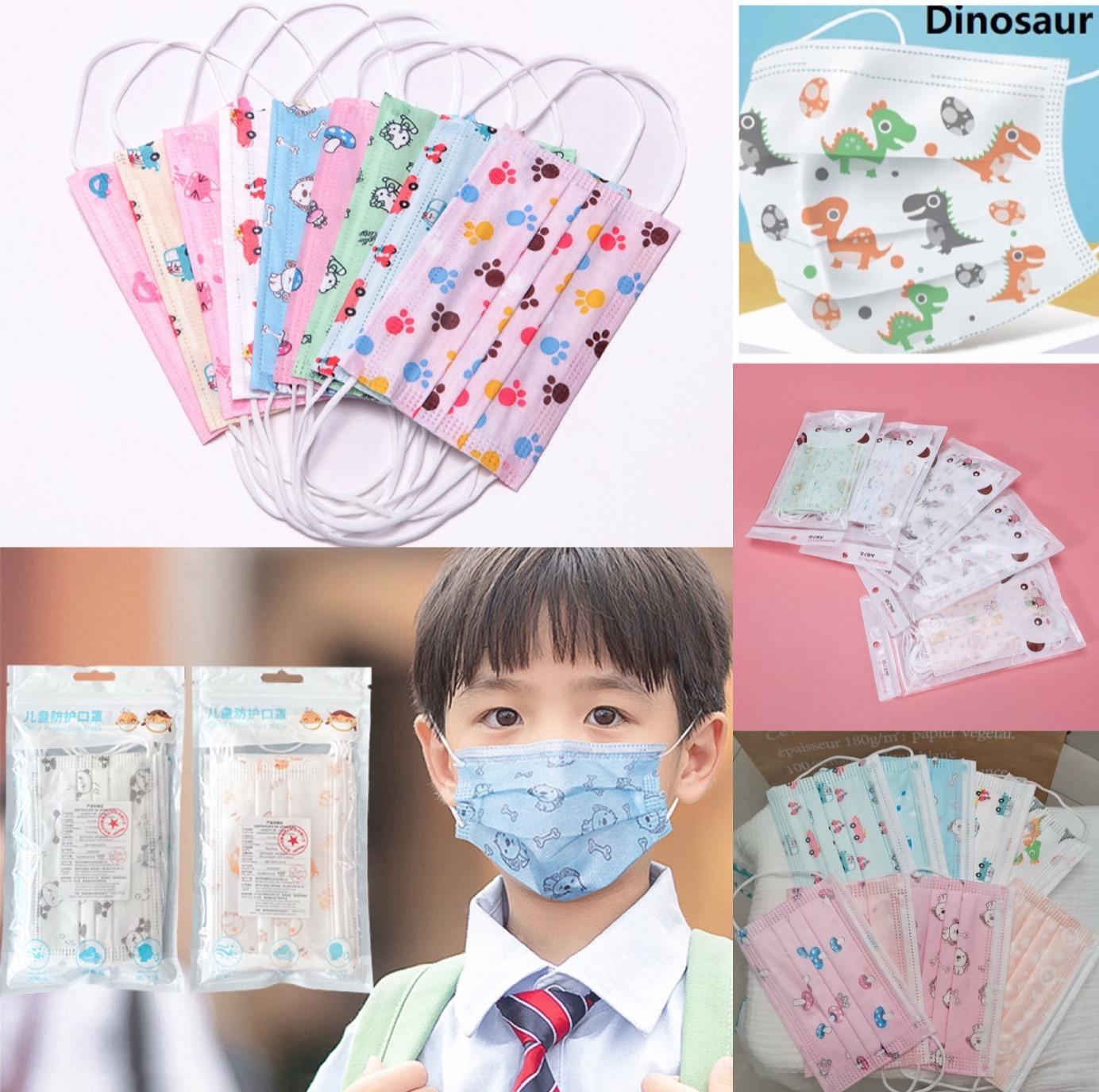 아이 마스크의 10PCS / 팩 디자이너 안면 보호구 패션 아이 얼굴 방패 어린이 3Layers 일회용 8시간에 아이 보호 입 선박 DHL 마스크