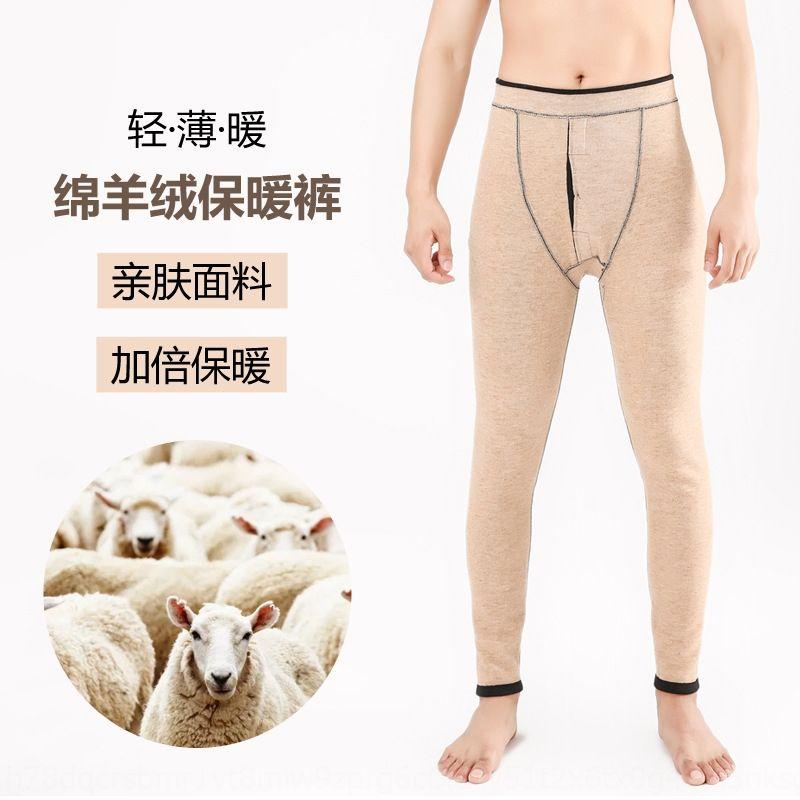Осенью и зимой новый цвет Ram мужской хлопок кашемир теплые плотные теплые брюки утолщенной осенние брюки плюс жир плюс леггинсы размер