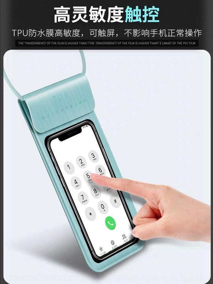 Waterproof phone bag diving cover touch screen swimming underwater photo waterproof mobile phone bag Huaweiuniversal mobile