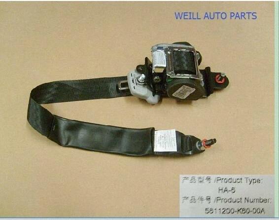 WEILL-5811200 K80-00A ceinture de sécurité pour grand mur haval # MkqT H5
