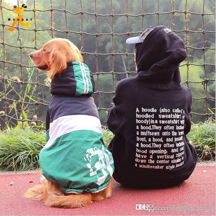 XS-7XL HOOPET شتاء دافئ صغير كبير معطف الكلب الصوف الملابس الحيوانات الأليفة الشتاء مقنع سترة قدمين الكلب ملابس كبير الكلب 214