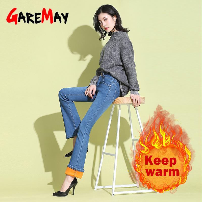 GareMay 2020 Herbst Winter schwarz hoch Taillenjeans Frauen Korean Vintage Samt dicke Flare Damen breites Bein Jeans femme plus size