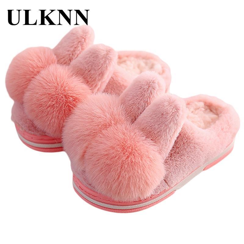 ULKNN los niños del algodón de los deslizadores de las muchachas otoño / invierno para el hogar cubierta linda de los zapatos de los niños pequeños para niños princesa de los bebés felpa de algodón