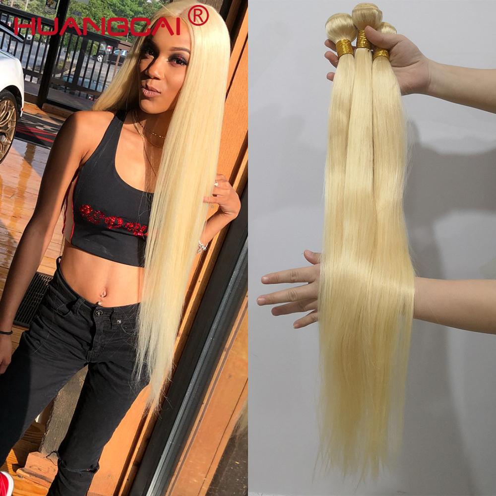 613 شقراء 36 38 40 بوصة البرازيلي نسج الشعر حزم مستقيم 100٪ الانسان الشعر 3/4 حزم اللون الطبيعي ريمي الشعر