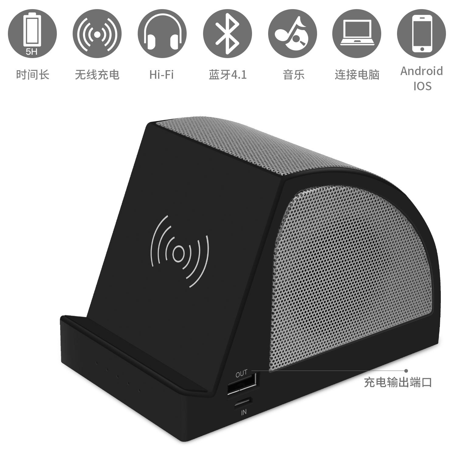 Bluetooth Speaker With TF Card Slot And FM Radio Wireless Portable Charger 5W 5000Mah Power Bank Cell Phone Accessories Charger