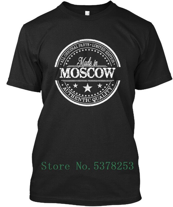 Made In Moscow Authentic Quality Standard Men Funny T-Shirt Unisex T Shirt Comics T-Shirt Design Tshirt Man Clothes Summer
