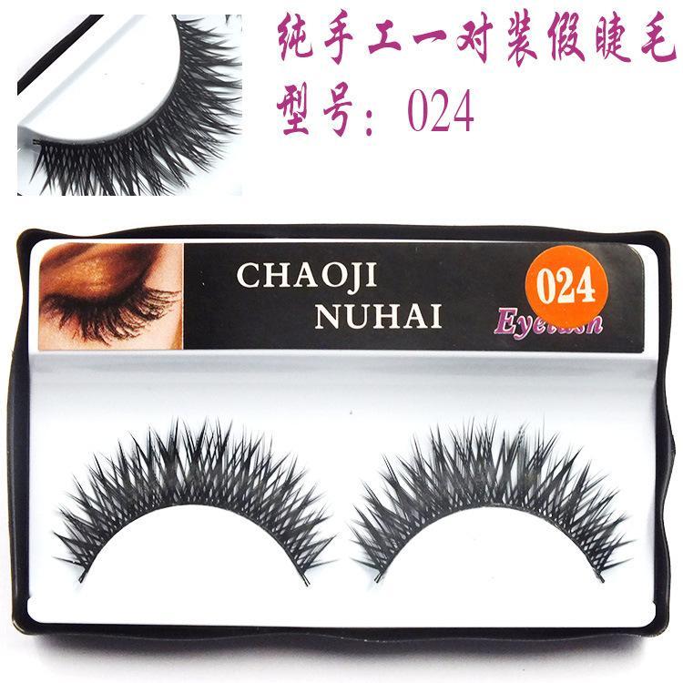 Sexy 1pairs 3D Vison Cils Slim Faux Cils cils naturels / Gros long yeux Wispy Maquillage Beauté Extension Outils # T024