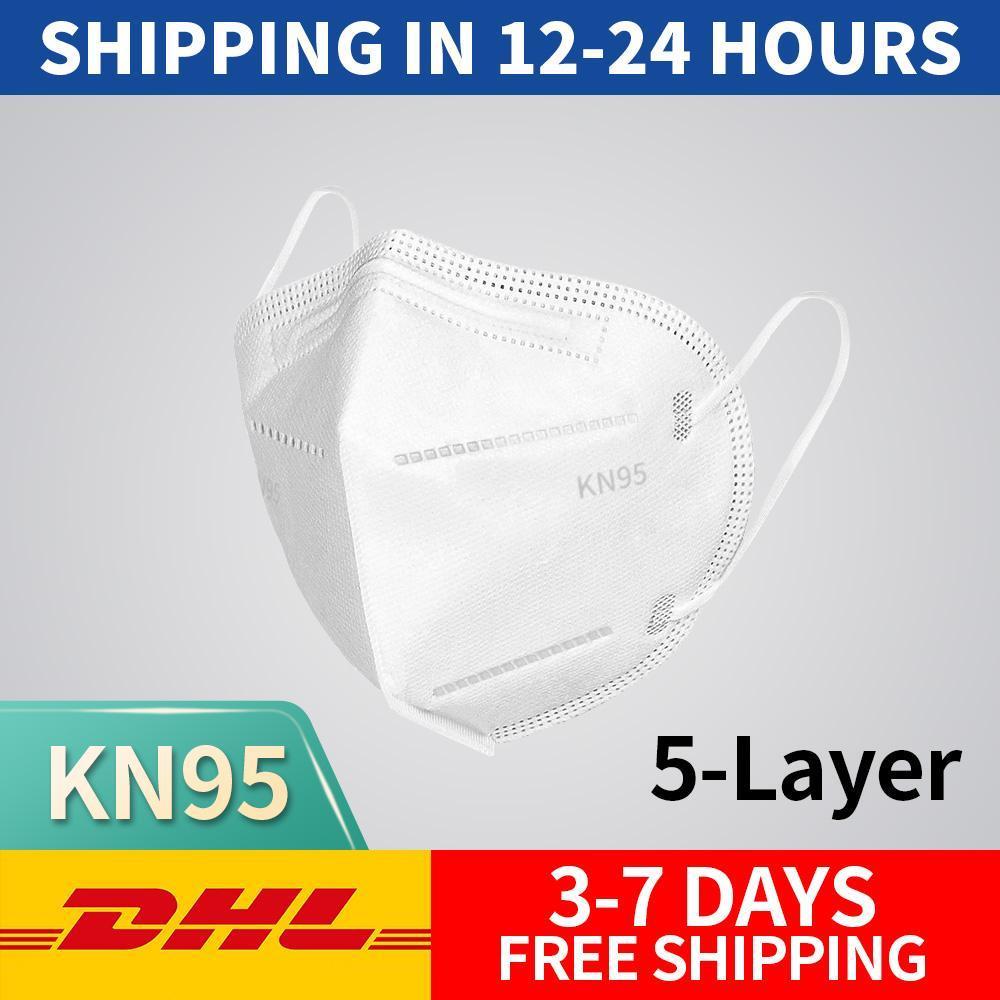 UK Stock маски для лица маски безопасности Защитной Высокого качества анти пыли маска для лица маска производитель пыле 5 plys рта в наличии