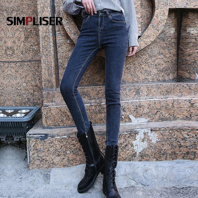 Vintage Pantaloni jeans matita per le donne 2020 autunno alta Stretct Skinny Jeans Denim Pantaloni blu Mian Leggings