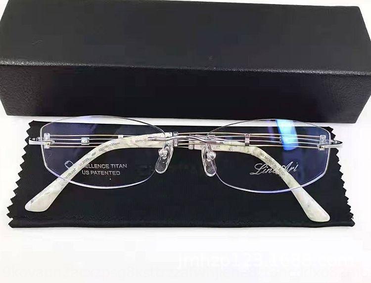 Xia Meng Gewinde Titanrahmen Quartett Diamant Gläser kleines Gesicht eingerahmt Myopie Diamant XL2025 Glasrahmen ultra light weibliche L6roN
