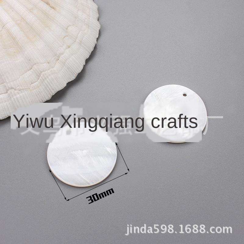 plaquette naturelle boucle d'oreille trou de bord blanc eau douce pleine coquille bricolage Accessoires de bricolage accessoires bijoux shell