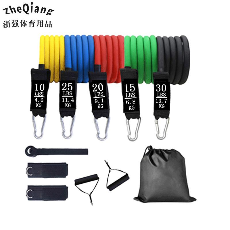With Logo Pounds 11-Piece Set Pull Rope Set TPE Ribbon Gourd Hook Flat Resistance Band Fitness Equipment Supplies