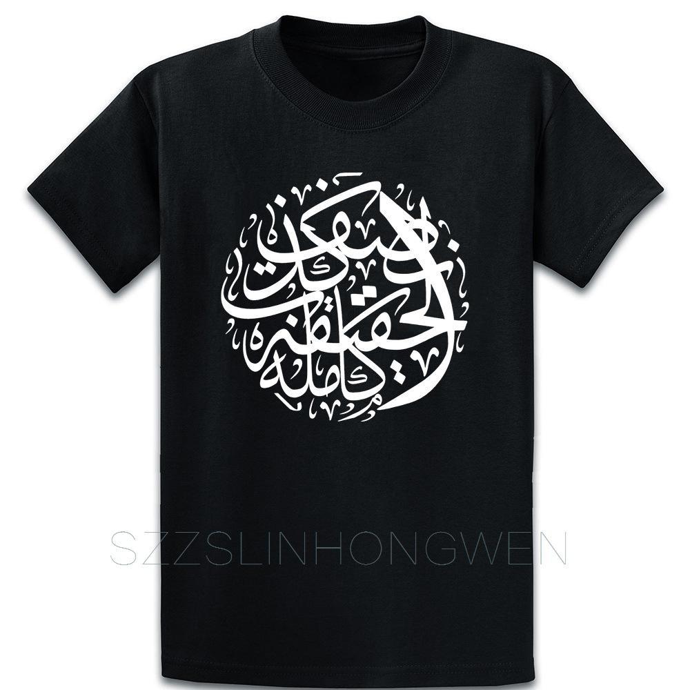 Eine halbe Wahrheit ist eine Lüge Arabisch-T-Shirt erstellen Euro-Größe über Größe S-5XL Grafik Frühling beiläufige Einzigartiges Baumwollhemd Kühlt