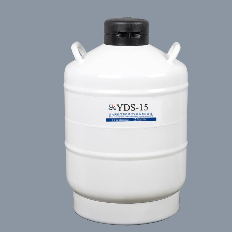 15L criogenico contenitore archiviazione azoto liquido 15 litri serbatoio di azoto liquido ln2 dewar
