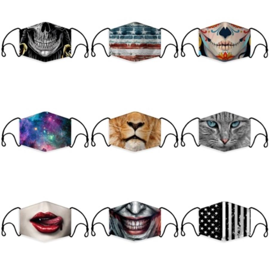 Sordomuto trasparente maschera di protezione del camuffamento riutilizzabile lavabile maschere antipolvere antiappannamento Earloop Cancella Designer Mask 12styles RRA3298 # 856