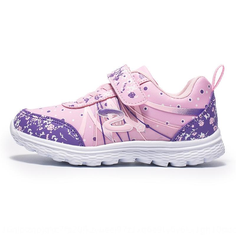 2020 girls 5 Autumn 6 pink mesh 7 children and girls mesh breathable Sports sports shoes shoes 8 pupils 10 years old