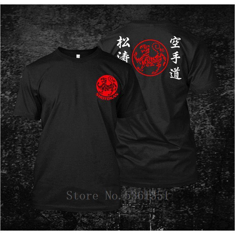 Loose Black Men Tshirts homme Tees Shotokan Karate Japan Martial Art Tiger Logo - Print Men's T-Shirt Tee Custom T-Shirt Mens