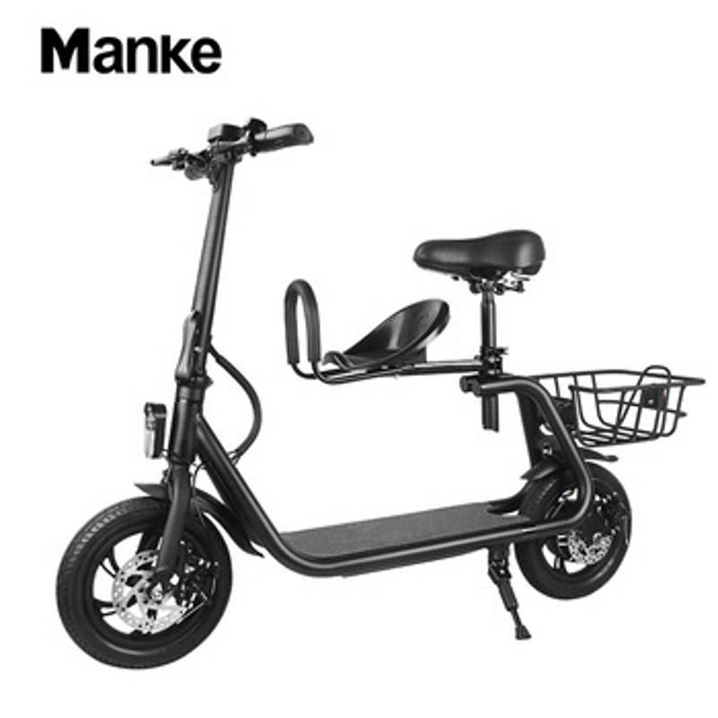 Manke Qualitäts-12-Zoll-350W Eltern-Kind-Folding Elektro-Kick-Bike mit zwei Sitzen und Korb MK027