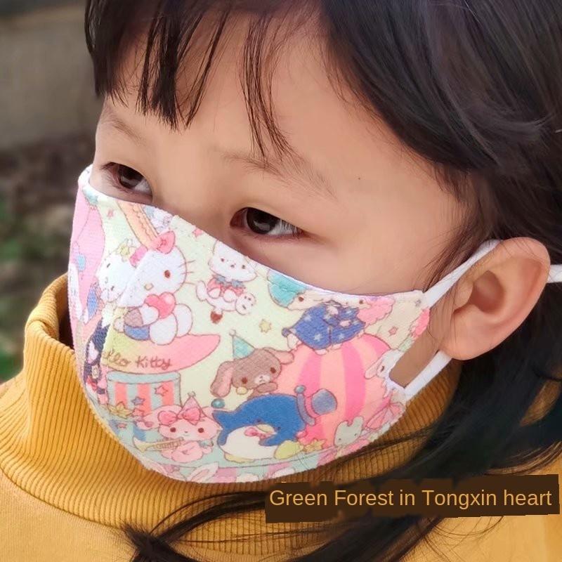 Kişilik Yaratıcı Çocuk Karikatür Maskesi Kadın Yetişkin Yıkanabilir Güneş kremi Nefes Ma UA4M