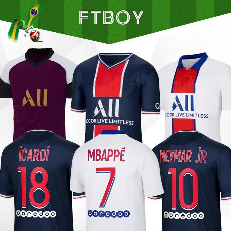 20 21 مايوه دي MBAPPE القدم جيرسي لكرة القدم 2020 2021 ICARDI NEYMAR قميص JR الرجال + الاطفال مجموعات مجموعات maillots ال50 دي البشر كرة القدم منظمة أطفال