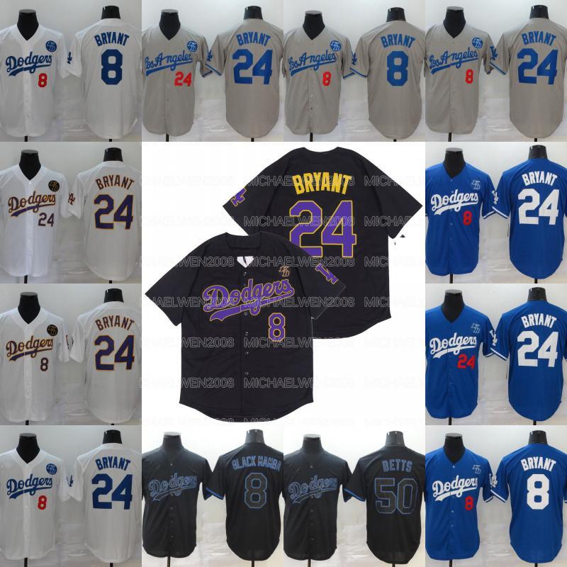 مامبا الأسود براينت لوس انجليس 8 24 البيسبول الفانيلة مزدوجة 100٪ التطريز مخيط الفانيلة قميص جودة عالية