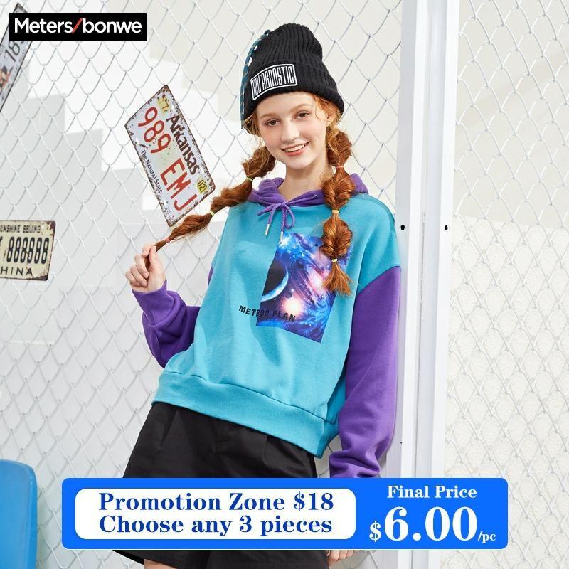 Metersbonwe Hoodies For Women Panelled Colour Girls Streetwear Casual Sweatshirt New Hip Hoodies Student