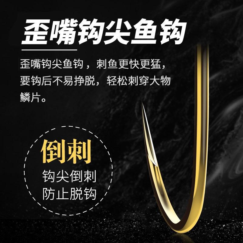 Jin Qianyou grosso bocca storta pesce Denaro attrezzature Hook zattera pesca in mare con filo spinato attrezzature pesce sottile amo da pesca
