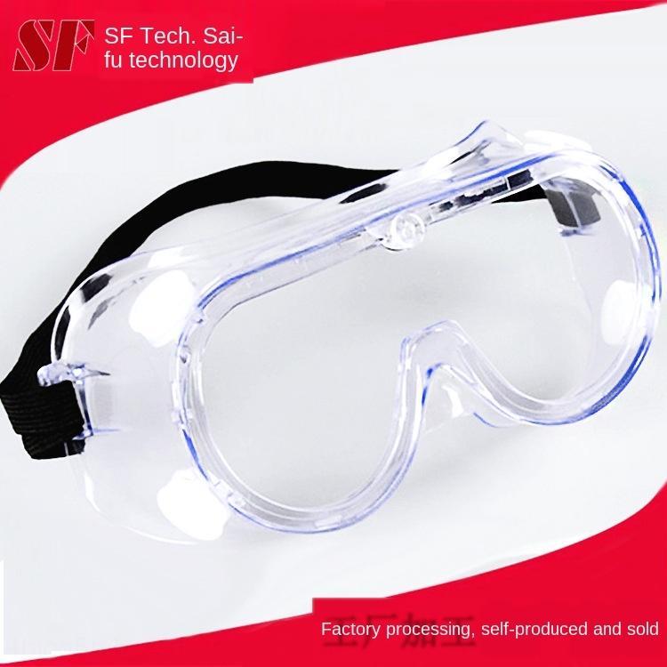 YX79o Profissional de estilo japonês de quatro talão macio proteção Óculos borda Gale mirroreye protecção laboral óculos espelho Gale buraco respirável