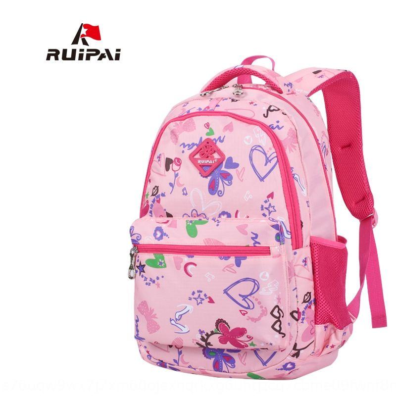 IMVzG Pupil'in okul çantası 2-5 dereceli sevimli karikatür büyük kapasiteli yük azaltıcı nefes Pupil'in okul çantası 2-5 dereceli sevimli karikatür büyük kapasiteli