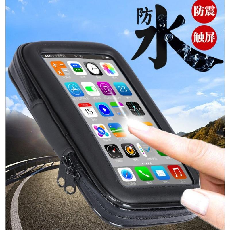 LlmmB GPS NAVIGATOR electric car bag use package with Bicycle bracket Motorcycle GPS NAVIGATOR electric car phone bag use phone package wit