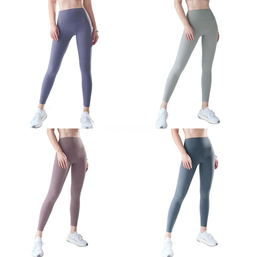 Sports Gym Leggings Fitness Yoga Jeggings Ip Push Up Skinny Pencil Pants Women Slim Elastic Legging Sexy Stretch Tights Foot Pants B25857#971