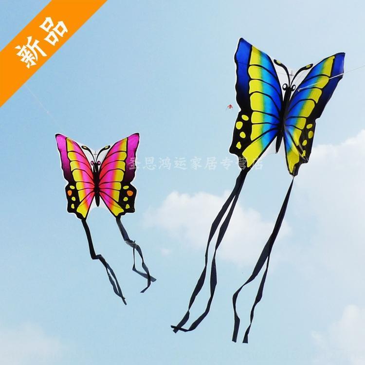 M1fkL Weifang yeni çiftin çocuk karikatür şanslı Weifang kelebek uçurtma yeni çift kelebek çocuk arabasını uçan mavi kırmızı uçan mavi kırmızı