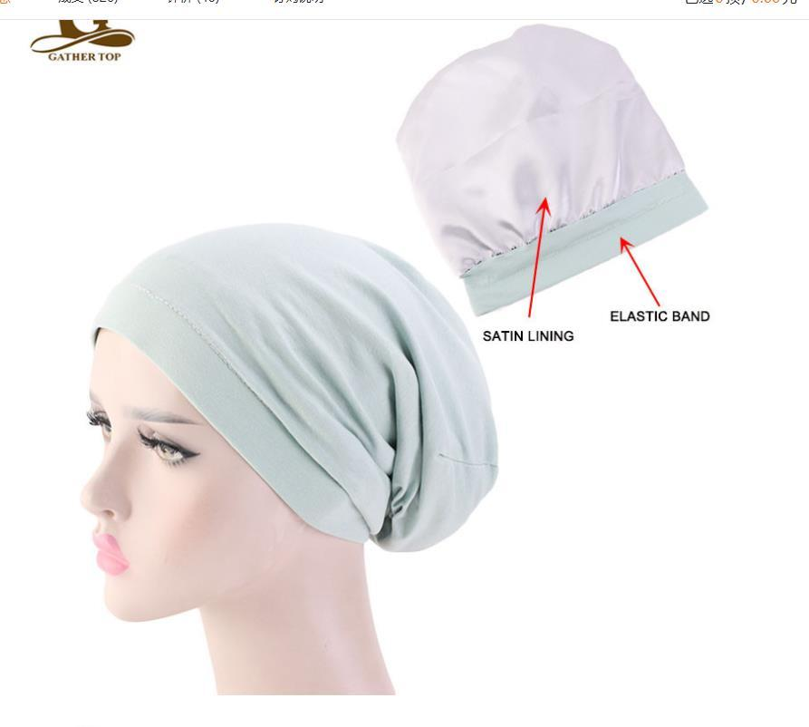 Hot Satin Silk Lined Sleep Slouchy Cap Fashion Designer Curly Girl Cotton Slap hat Headwear Gifts for Frizzy Hair Gifts for Women