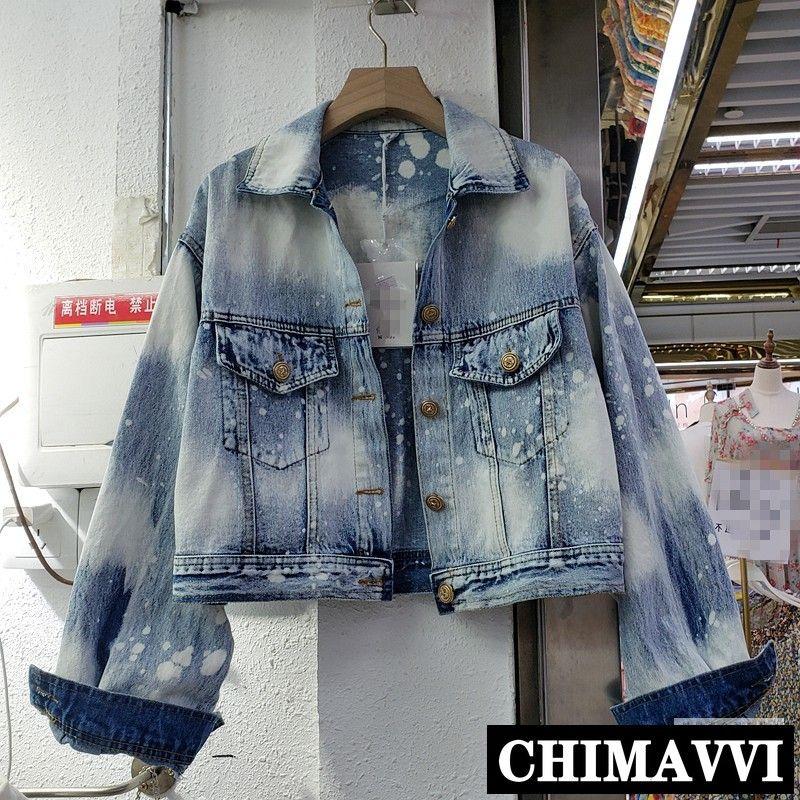 2020 Jeans Otoño Nueva Vintage capa de las mujeres pintadas a mano de la industria pesada del teñido Cardigan Short Denim chaqueta suelta Bolero