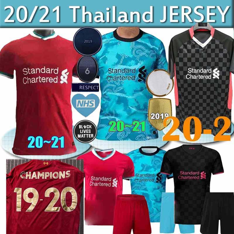 قمصان تايلاند