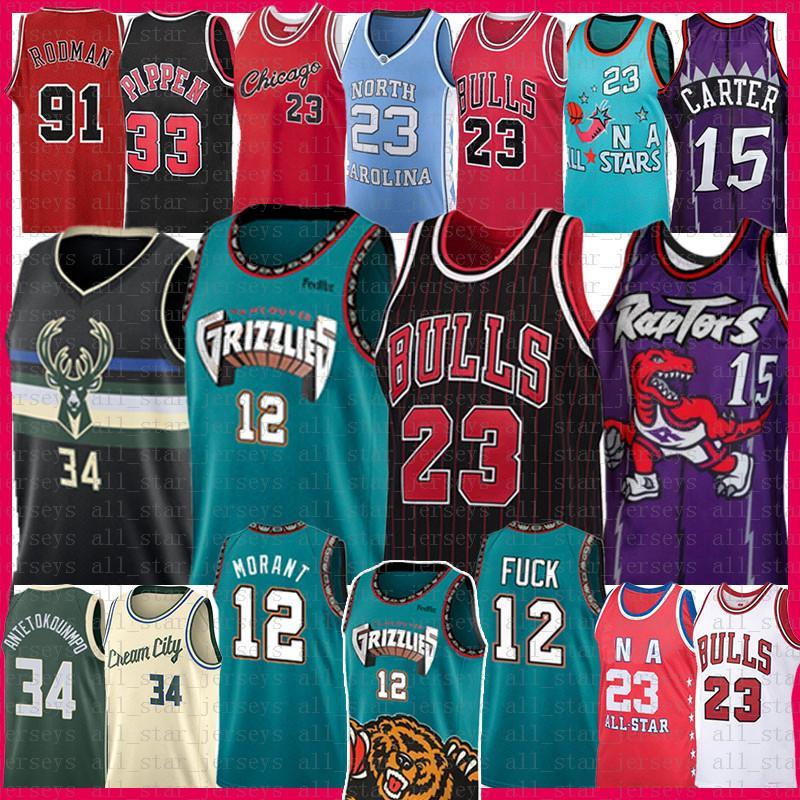 جا 12 مورانت 23 مايكل فينس كارتر 15 لكرة السلة جيرسي باك بول Grizzlie جانيس 34 Antetokounmpo سكوتي بيبن دينيس رودمان راي ألين
