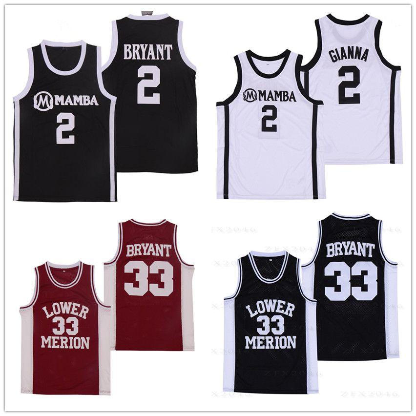 NCAA ميريون السفلى الثانوية 33 براينت جيرسي هيغتوور كرينشو جيانا ماريا Onore 2 جيجي مامبا كرة السلة الفانيلة مخيط كلية