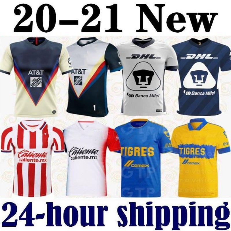 20 21 Club America Cruz Azul Futbol Forma 2020 Guadalajara Chivas Tijuana UNAM Tigres Monterrey üçüncü Liga MX Futbol Gömlek Santos Laguna