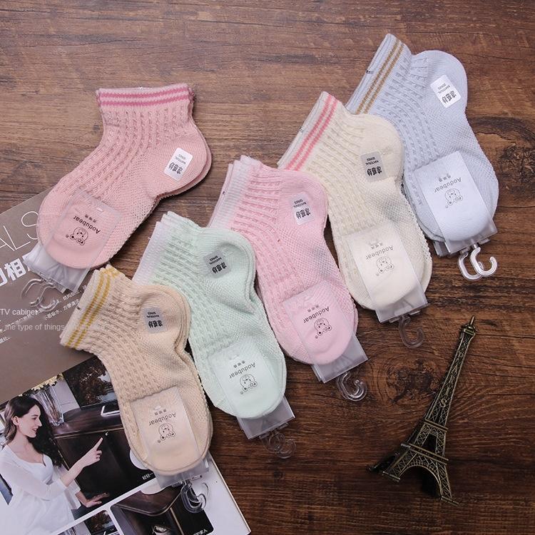 printemps et en été nouveau bébé maille vieux garçons 2-13 ans et les filles chaussettes taille basse respirant chaussettes pour bébés confortables