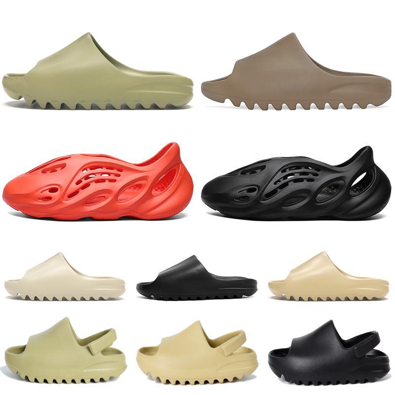 des chaussures adidas kanye west 2020 stock x Mode Hommes Femmes Enfants Designer Diapositives Pantoufles Pour Enfants Résine Terre Marron Désert Sable Os Femmes Sandales