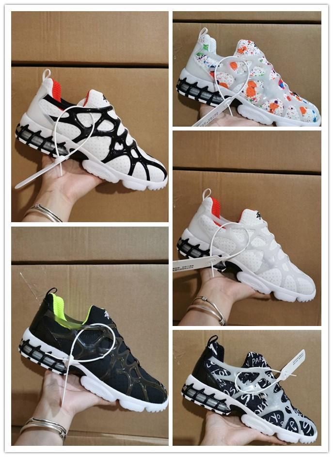 Yakınlaştırma Spiridon Kukini Yakınlaştırma Spiridon Kukini 2020 Yakınlaştırma Spiridon Kafes 2 Womens Koşu Ayakkabı Kum Kardinal Siyah Gri Üçlü Beyaz fashi
