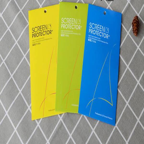 1000pcs / lot de papier couleur Universal Packaging Retail Box pour iPhone X 8 7 6S SE 5 écran de verre Samsung Trempé Protector