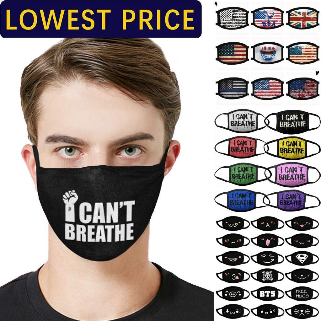 Anti Versand Staub Gesichtsmaske Designer Ich kann nicht atmen Leben Schwarz Matter Trump Cotton für Radfahren Flagge Waschbar wiederverwendbaren Tuch Masken