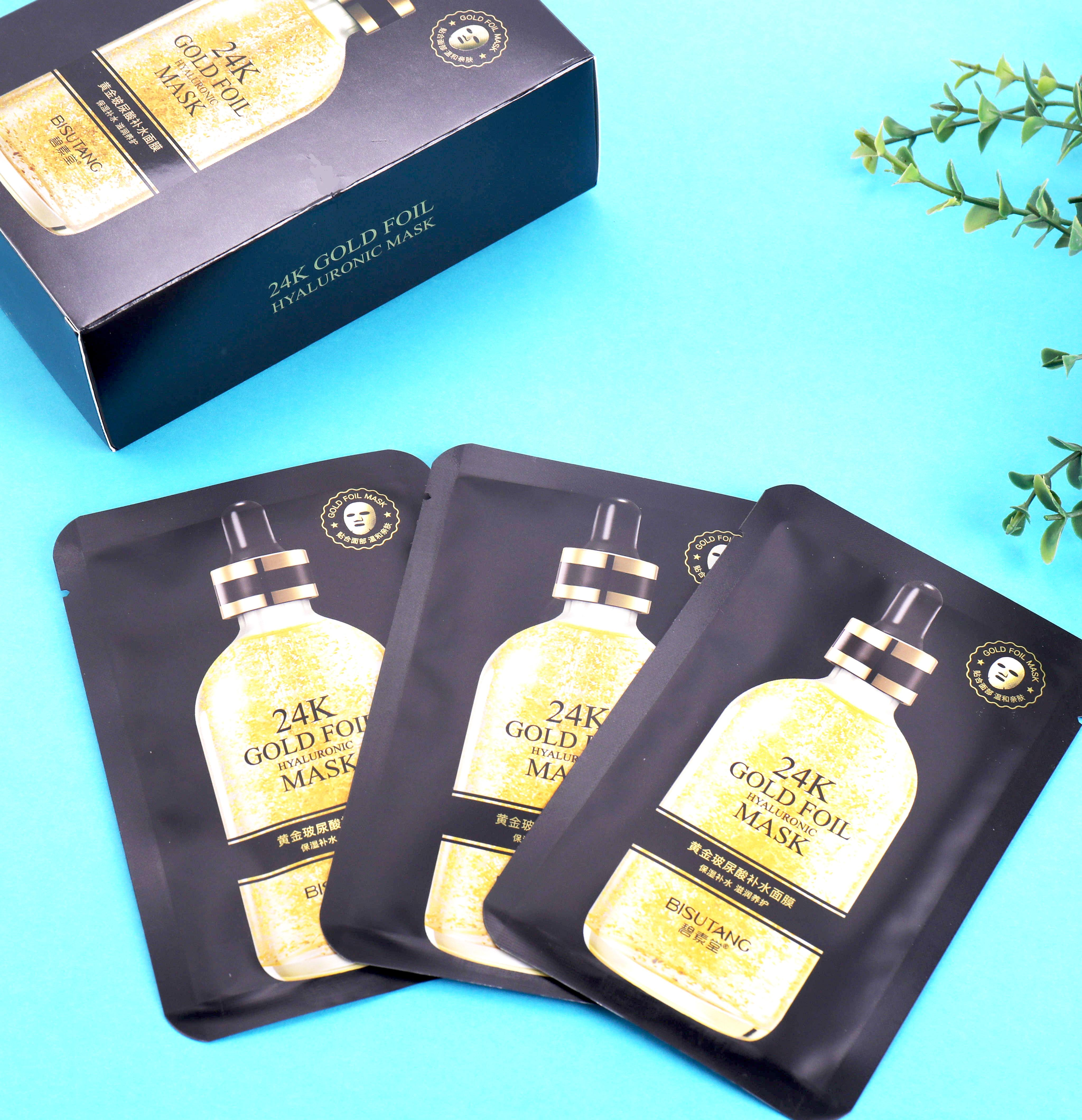 24k Gold Hyaluronic Anti-Aging Black Face Skin Care Strengthen Firming remove wrinkles Facial Mascarilla Wholesale Repair face masks